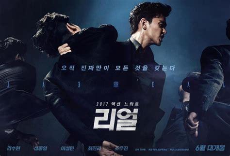 Real Korea 2017 korean asianwiki page 2
