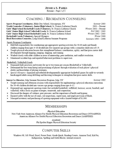 resume sle for physical education teacher resume
