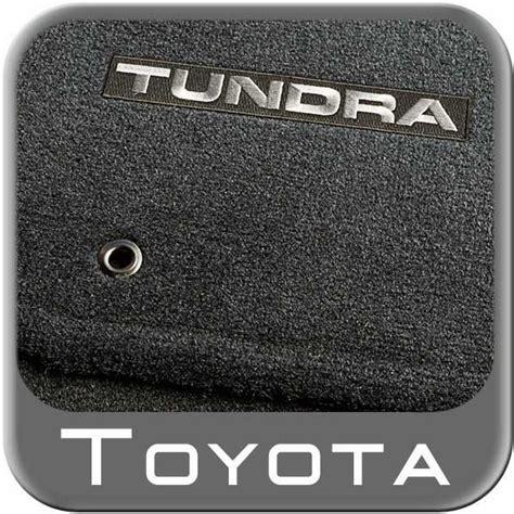 Toyota Tundra Floor Mats 2010 by 2010 Toyota Tundra Rubber Floor Mats