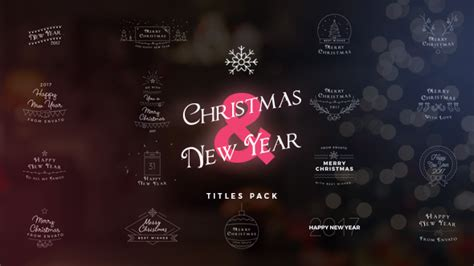 new year 2016 after effects template 17 new year titles holidays after effects