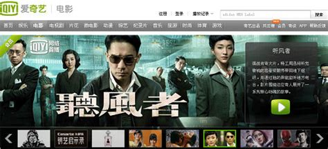 Free China Film Online | top 7 websites to watch chinese movies online for free