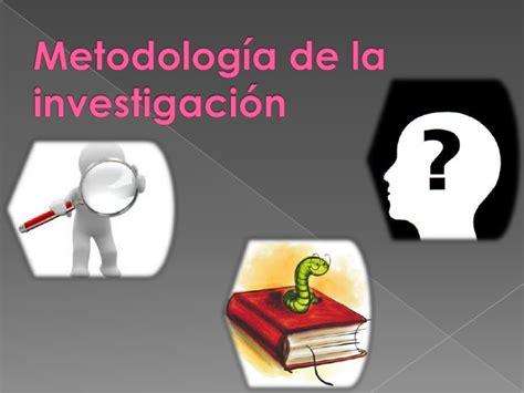 que es la metodologia dela investigacion cualitativa metodolog 237 a de la investigaci 243 n