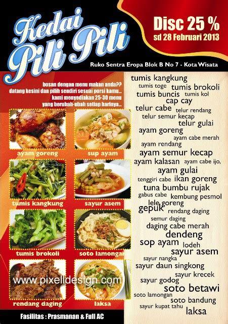 desain brosur makanan ringan contoh marketing brosur makanan