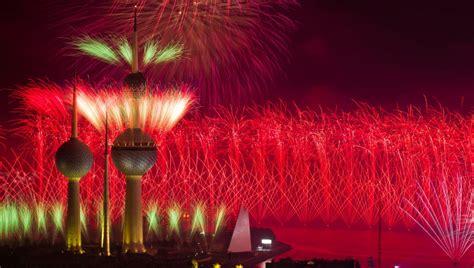 celebrate hala february kuwait   xcite  cite blog