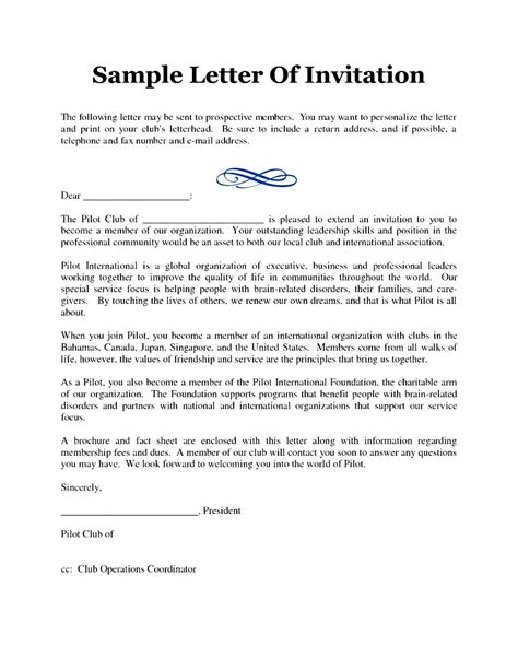 formal invitation template for an event formal invitation letter for an event besttemplates123