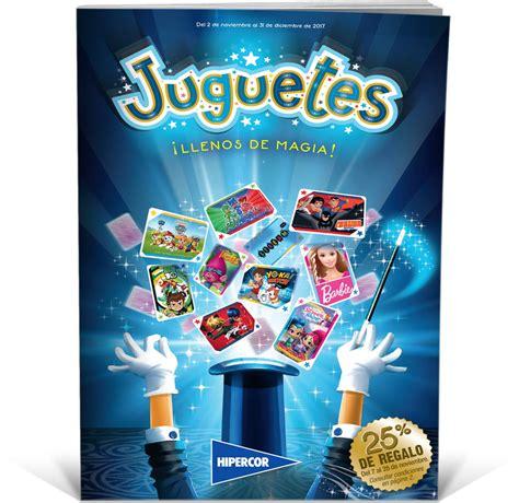 hipercor el corte ingles hipercor cat 225 logos juguetes