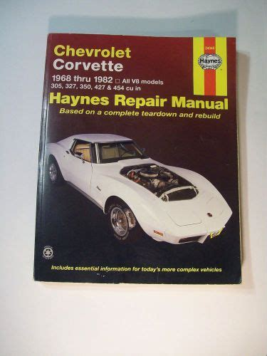 free service manuals online 1968 chevrolet corvette on board diagnostic system service manual vehicle repair manual 1999 chevrolet corvette free book repair manuals haynes