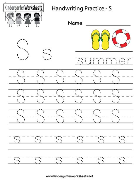 printable handwriting worksheets for kindergarten kindergarten letter s writing practice worksheet printable