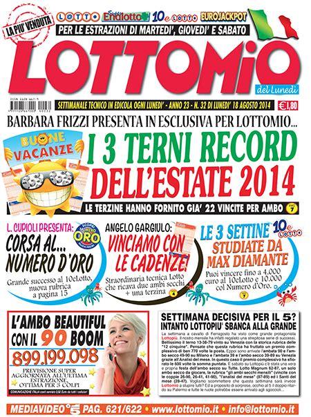 casa lotto previsioni vinci al lotto gratis
