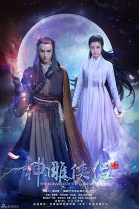 film romance of the condor heroes 1000 images about chinese drama on pinterest michelle