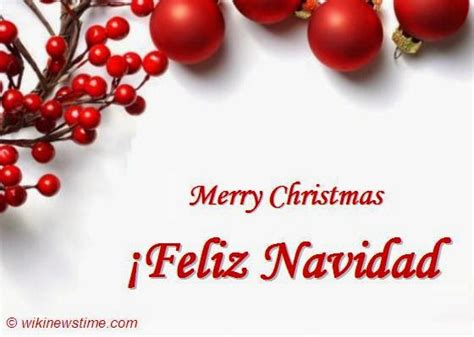 feliz navidad merry christmas festival collections