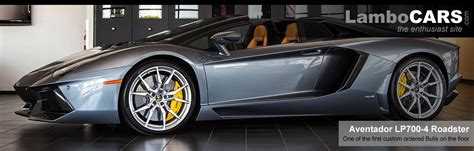 Customize Your Own Lamborghini Aventador Lp700 4 Roadster The Story On Lambocarscom