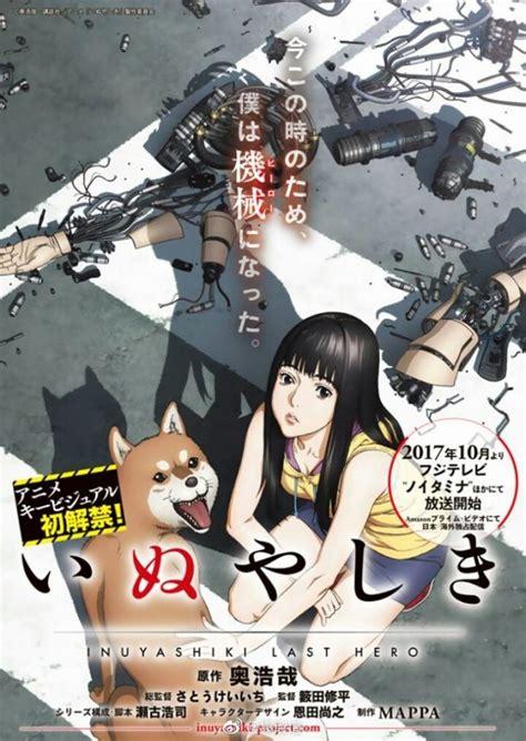 el anime de inuyashiki se emitir 225 de forma mediante