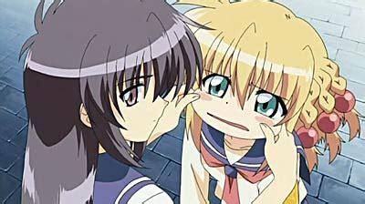 anime tsuyokiss cool x sweet tsuyokiss cool x sweet anime animeclick it