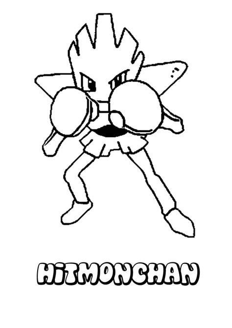 Pokemon Coloring Pages Hitmonchan | hitmonchan coloring pages hellokids com