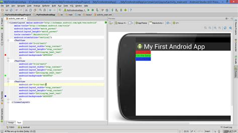Layout Landscape Android Studio | lesson how to build android app with linearlayout plus