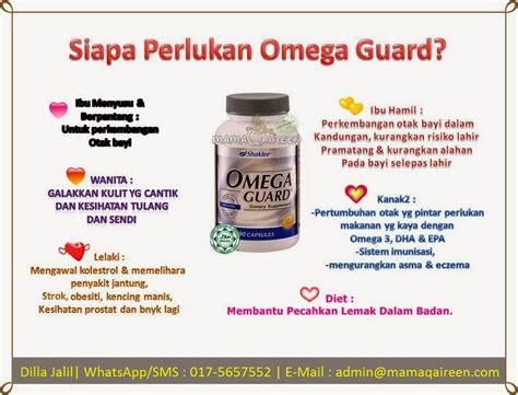 Minyak Ikan Marine Omega siapa perlukan omega guard shaklee