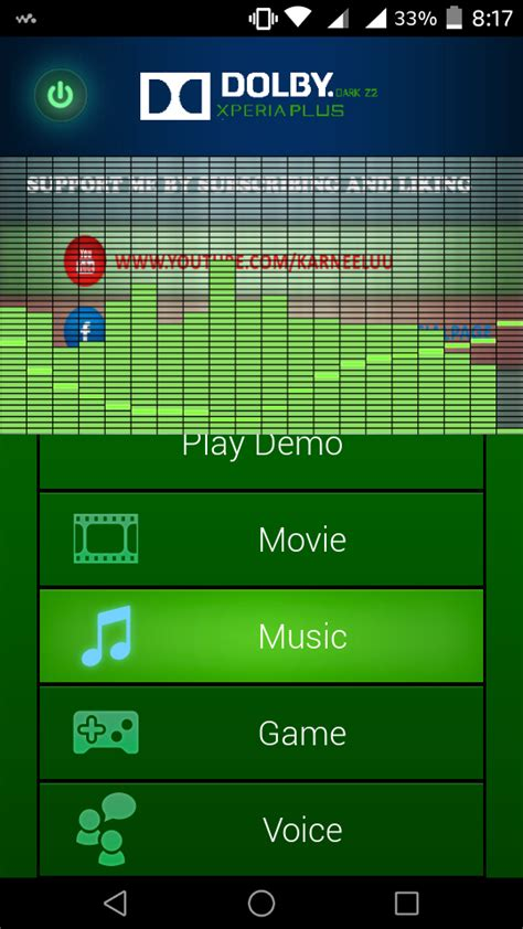 dolby digital plus apk zippy - Dolby Digital Plus Apk