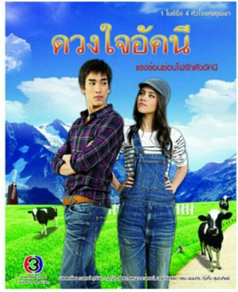 film thailand full house thai movie full house watch online full movie hd quality