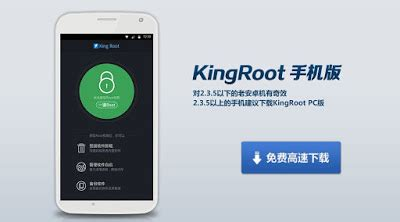 kingroot full version apk kingroot apk for android latest free app download