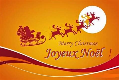french christmas  card messages images  merry christmas  french merry christmas