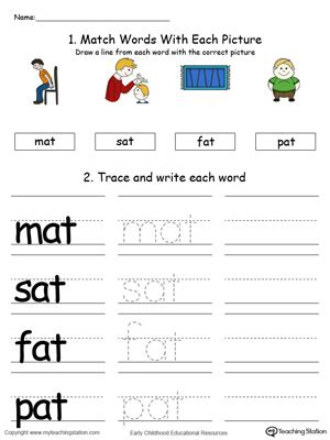 words with the letters color word worksheets for preschoolers sight word 1744