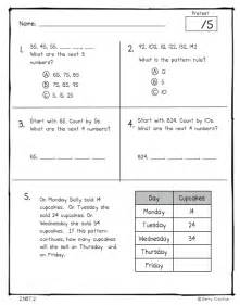 second grade common math questions resume cover letter