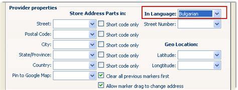 Ajax Address Lookup Limit The Address Search In Maps With Ajax Autocomplete New Feature Dmxzone