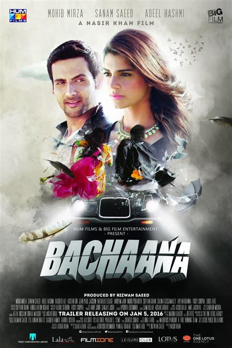 pakistani film pakistani movies releasing in 2016 complete list