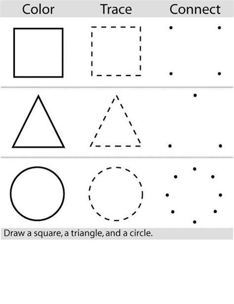figuras geometricas worksheet actividades para ni 241 os preescolar primaria e inicial