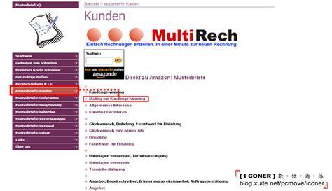 Musterbriefe An Versicherungen 免費 語言 德文書信正確寫法 Musterbriefe Net 數位角落 Iconer 隨意窩 Xuite日誌
