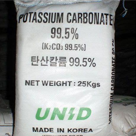 Potassium Carbonate 99 5 b 225 n kali cacbonat k2co3 potassium carbonate 99 5 gi 225