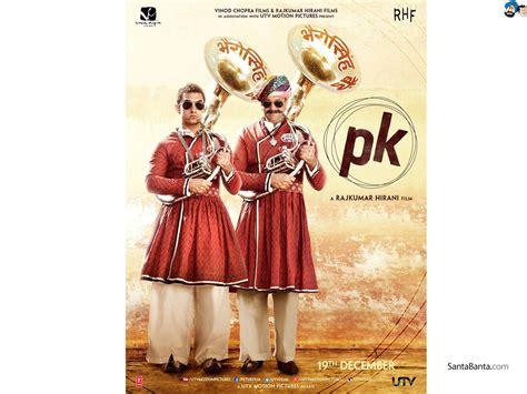 pk indian film pk movie wallpaper 4