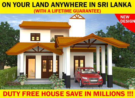 home design magazines in sri lanka ts 149 vajira house builders private limited best
