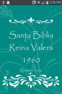 colormax juventud biblia reina valera 1960 download santa biblia reina valera 1960 google play softwares asglii5qbptr mobile9