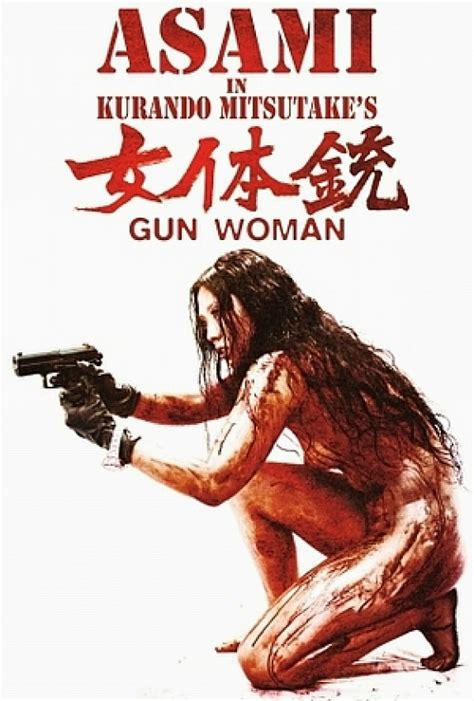 film seri online subtitle indonesia gun woman 2014 nonton movie online drama korea seri