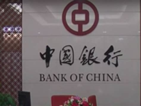 bank of china india china s bank to open branch at gwadar port oneindia