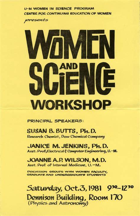 werkstatt poster and science workshop poster 1981 seminar posters