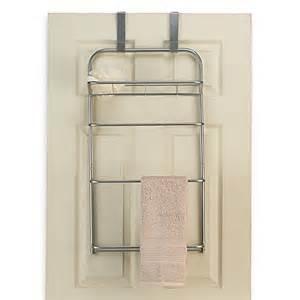lina the door towel bars bed bath beyond