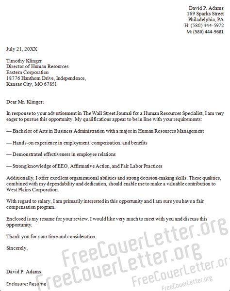 Human Resource Specialist Cover Letter by Human Resources Specialist Cover Letter Sle