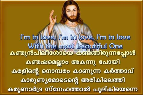 malayalam death quotes malayalam quotes about friendshiop love college life