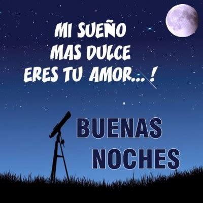 imagenes de amor en ingles de buenas noches frases tiernas de buenas noches para mi amor mi novio o novia