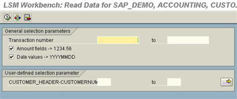 tutorial sap lsmw how to migrate data using lsmw madhu uppala