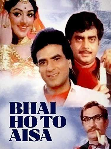 biography of movie ghar ho to aisa bhai ho to aisa lifetime box office collection budget
