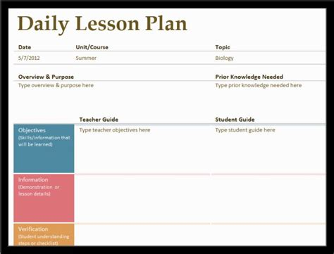 plan templates word daily lesson plan templatereference letters words