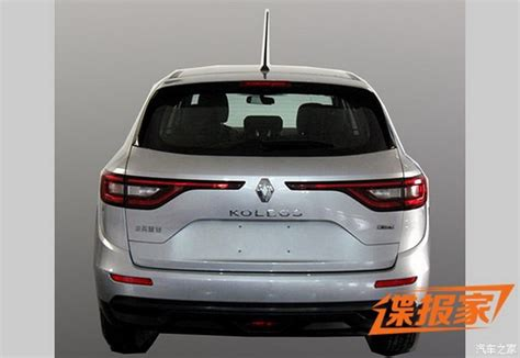 renault suv 2017 new 2017 renault koleos suv this is it carscoops