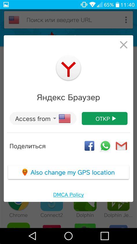 hola vpn apk hola vpn скачать бесплатный впн для андроид