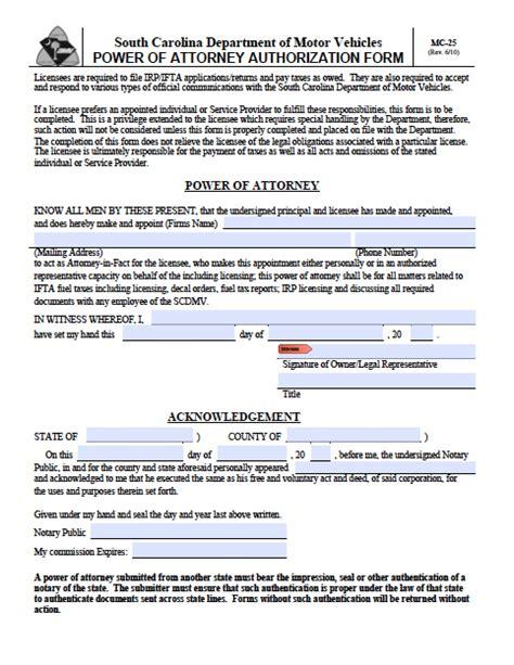 south carolina tax tables 2016 2016 carolina state tax forms south carolina