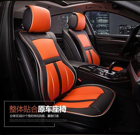 thin car seats get cheap thin car seat cushion aliexpress