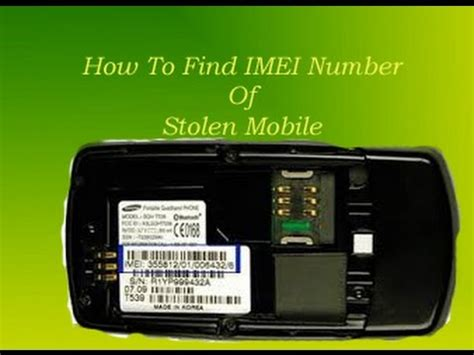 how to find a lost or stolen android phone how to find imei number of a lost or stolen android phone